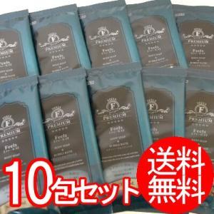 フィールスバブルバス 南国の海の香り 10包セット(メール便送料無料)