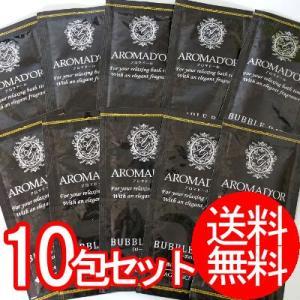 アロマドール バブルバス ローズの香り 10包セット(DM便...