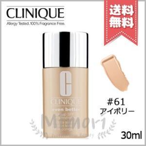 【送料無料】CLINIQUE クリニーク イーブン ベター メーク アップ 15 #61 アイボリー...