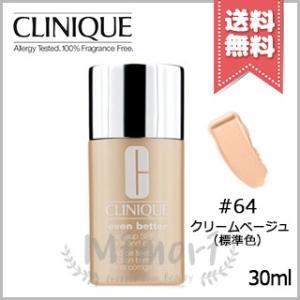 【送料無料】CLINIQUE クリニーク イーブン ベター メーク アップ 15 #64 CREAM...