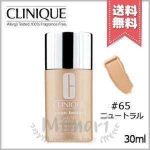 【送料無料】CLINIQUE クリニーク イーブン ベター メーク アップ 15 #65 ニュートラ...