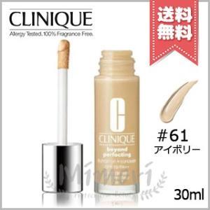 【送料無料】CLINIQUE クリニーク ビヨンド パーフェクティング ファンデーション 19 #6...