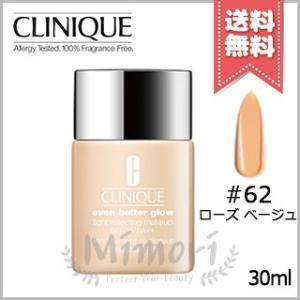 【送料無料】CLINIQUE クリニーク イーブン ベター グロウ メークアップ 15 #62 ロー...