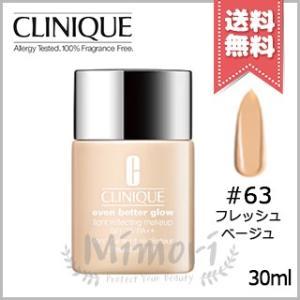 【送料無料】CLINIQUE クリニーク イーブン ベター グロウ メークアップ 15 #63 フレ...