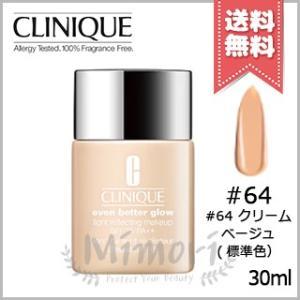 【送料無料】CLINIQUE クリニーク イーブン ベター グロウ メークアップ 15 #64 クリ...