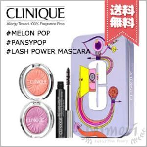【 商品名 】 CLINIQUE クリニーク チークポップ マスカラ セット    ※ メロンポップ...