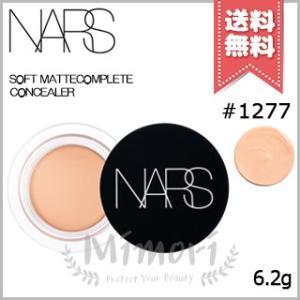 【 商品名 】 ナーズ ソフトマット コンプリートコンシーラー #1277             ...