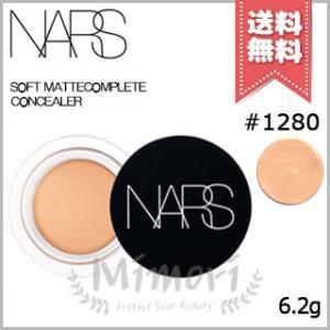 【 商品名 】 ナーズ ソフトマット コンプリートコンシーラー #1280             ...