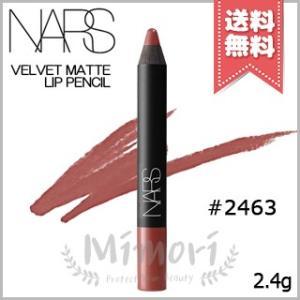【 商品名 】 ナーズ ベルベットマットリップペンシル #2463  【 ブランド 】 NARS ナ...