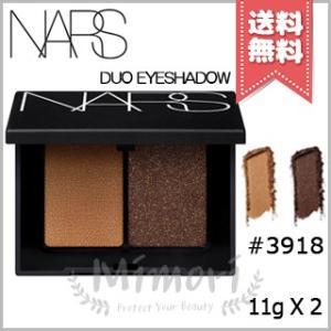【 商品名 】  NARS ナーズ デュオアイシャドー #3918                 ...