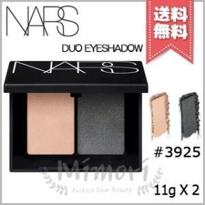 【 商品名 】  NARS ナーズ デュオアイシャドー #3925                 ...