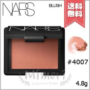 【 商品名 】 ナーズ ブラッシュ #4007                  NARS BLUS...