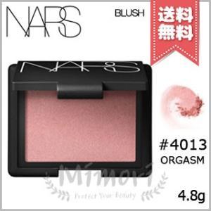 【送料無料】NARS ナーズ ブラッシュ #4013 ORGASM 4.8g