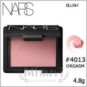 【 商品名 】 ナーズ ブラッシュ #4013                 NARS BLUSH...