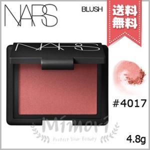 【 商品名 】 ナーズ ブラッシュ #4017                 NARS BLUSH...