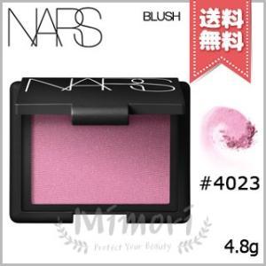 【 商品名 】 ナーズ ブラッシュ #4023                 NARS BLUSH...