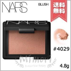 【 商品名 】 ナーズ ブラッシュ #4029                 NARS BLUSH...