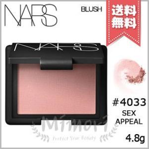 【 商品名 】 ナーズ ブラッシュ #4033 セックスアピール                 N...