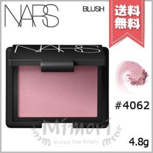 【 商品名 】 ナーズ ブラッシュ #4062                 NARS BLUSH...