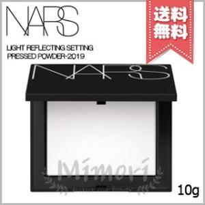 【送料無料】NARS ナーズ ライトリフレクティングセッティングパウダー プレスト N 10g ※2019年新パッケージ|mimori