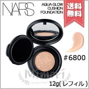 【送料無料】NARS ナーズ アクアティック グロー クッション コンパクト #6800 (レフィル...