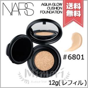 【送料無料】NARS ナーズ アクアティックグロー クッションコンパクト #6801 (レフィル) ...