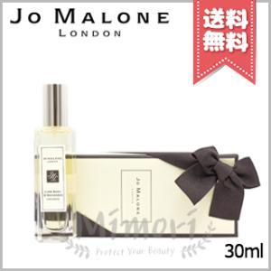 【送料無料】JO MALONE ジョーマローン ライム バジル & マンダリン コロン 30ml