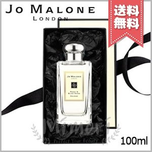 【送料無料】JO MALONE ジョーマローン ピオニー & ブラッシュ スエード コロン 100m...