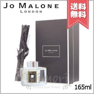 【送料無料】JO MALONE ジョー マローン イングリッシュ ペアー & フリージア セント サ...