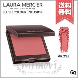 【送料無料】Laura Mercier ローラメルシエ ブラッシュ カラー インフュージョン #02 ROSE ローズ 6g
