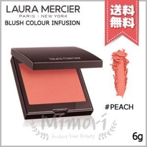 【 商品名 】  ローラメルシエ ブラッシュ カラー インフュージョン #09 ピーチ       ...