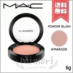 【 商品名 】 マック パウダーブラッシュ #マージン                MAC POW...
