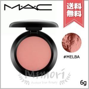 【送料無料】MAC マック パウダーブラッシュ #MELBA メルバ 6g|mimori