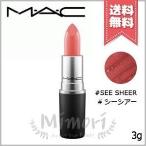 【送料無料】MAC マック リップスティック #SEE SHEER シーシアー 3g