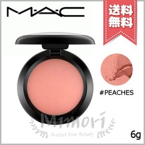 【送料無料】MAC マック パウダーブラッシュ #PEACHES ピーチ 6g