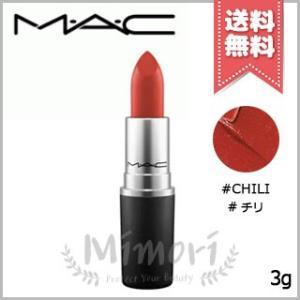 【送料無料】MAC マック リップスティック #CHILI チリ 3g