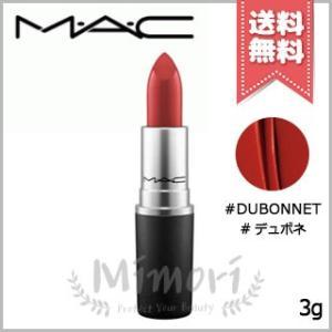 【 商品名 】 マック リップスティック #デュボネ                MAC LIPS...