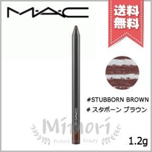 【送料無料】MAC マック パワーポイント アイペンシル #Stubborn Brown スタボーン ブラウン 1.2g