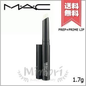 【 商品名 】 マック マック プレップ プライム リップ                MAC P...