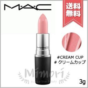 【送料無料】MAC マック リップスティック #CREAM CUP クリーム カップ 3g