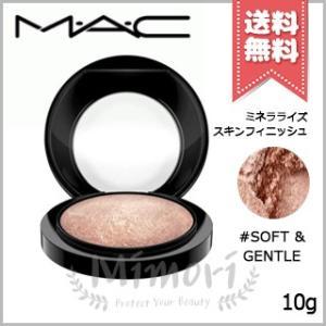 【送料無料】MAC マック ミネラライズ スキンフィニッシュ #SOFT & GENTLE ソフト ...