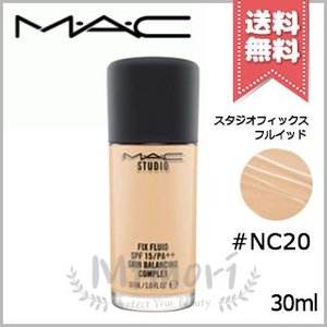 【送料無料】MAC マック スタジオ フィックス フルイッド #NC20 SPF15 PA++ 30...
