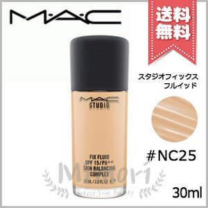 【送料無料】MAC マック スタジオ フィックス フルイッド #NC25 SPF15 PA++ 30...