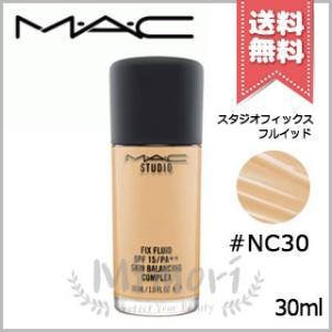 【送料無料】MAC マック スタジオ フィックス フルイッド #NC30 SPF15 PA++ 30...