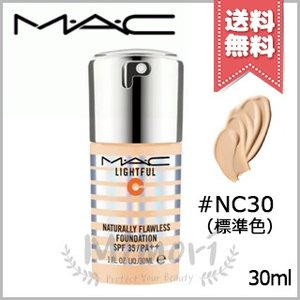 【送料無料】MAC マック ライトフル C+ ナチュラリー フローレス SPF 35 ファンデーショ...