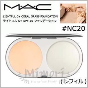 【送料無料】MAC マック ライトフル C+ SPF30 ファンデーション #NC20 SPF30/...