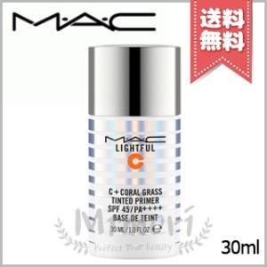 【送料無料】MAC マック ライトフル C+ ティンティッド プライマー SPF 45 30ml