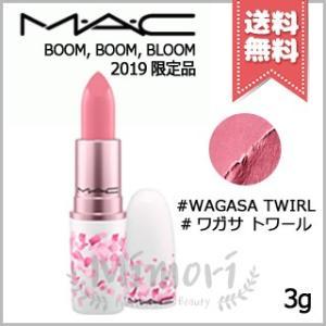 【 商品名 】 マック リップスティック #ワガサ トワール                MAC ...