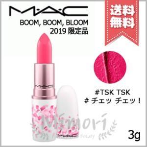 【 商品名 】 マック リップスティック #TSK TSK                MAC L...