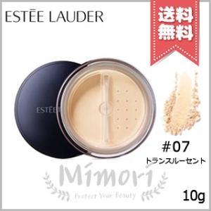 【送料無料】ESTEE LAUDER エスティ ローダー パーフェクティング ルース パウダー #0...